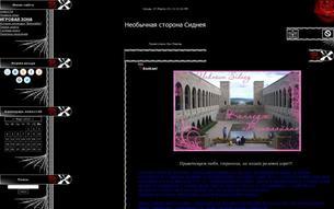 Скриншот сайта Колледж «Вителайян».
