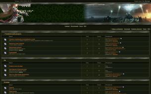 Скриншот сайта Ангелы и Демоны (Мрачный город)
