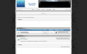 Скриншот сайта World of Warcraft