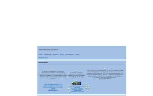 Скриншот сайта Королевские Интриги