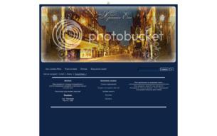 Скриншот сайта Хроники Ехо