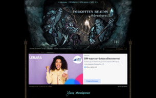 Скриншот сайта Подземье