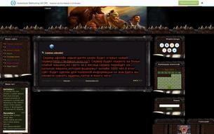 Скриншот сайта Dead-WoW