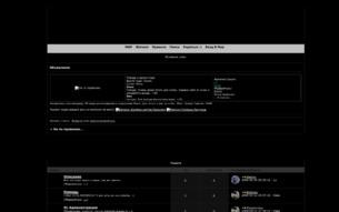 Скриншот сайта Не по правилам...