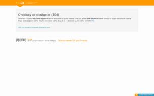Скриншот сайта WoW-Nagrand