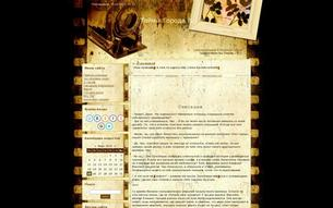 Скриншот сайта Тайны города N