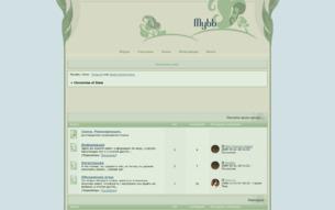 """Скриншот сайта """"Хроники Сиалы. Затернное Пророчество"""""""
