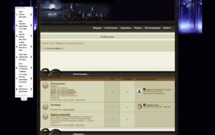 Скриншот сайта Love&War