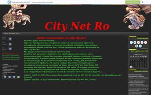Скриншот сайта City Net Ro
