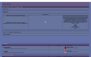Скриншот сайта Кровь предков