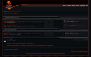 Скриншот сайта Затмение Пылающей Луны