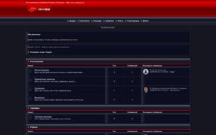 Скриншот сайта Ролевая игра: Герои