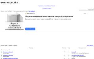 Скриншот сайта Пираты Карибского моря