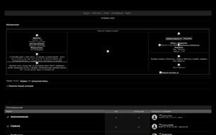 Скриншот сайта Ранетки - Новая история!