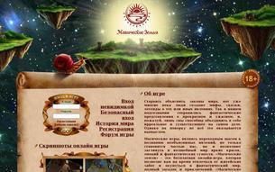 Скриншот сайта Магические земли