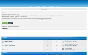 Скриншот сайта Портал, посвященный mmorpg ресурсам