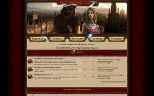Скриншот сайта Золотые cады