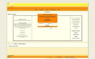 Скриншот сайта Hawaii. Stars life