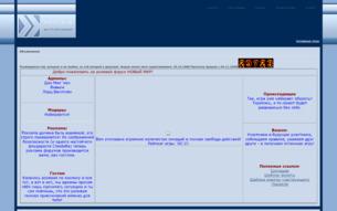 Скриншот сайта Новый мир