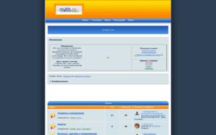 Скриншот сайта Психбольничка