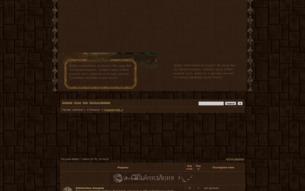 Скриншот сайта Sacred: Ancaria