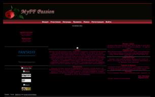 Скриншот сайта Life of stars
