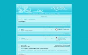 Скриншот сайта Loveless