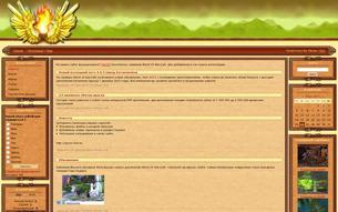 Скриншот сайта Gnyms and WoW