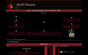 Скриншот сайта Голливудская жизнь
