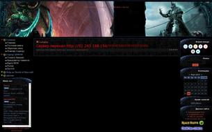 Скриншот сайта WarchieF Server 24/7 WotLK