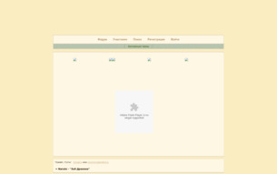 Скриншот сайта Наруто - Зуб дракона