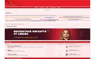 Скриншот сайта Pokemons role game