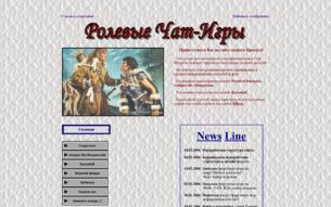 Скриншот сайта Ролевые чат-игры