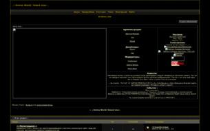 Скриншот сайта Anime World: Island vice