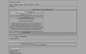 Скриншот сайта Twilight now playing.