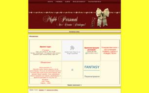 Скриншот сайта Магическая школа. Две стороны реальности