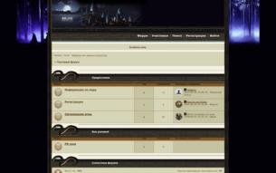 Скриншот сайта Славянская нечисть в городе