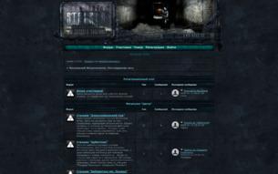 Скриншот сайта Московский Метрополитен. Постъядерная сага.