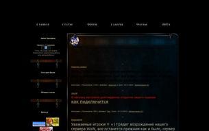 Скриншот сайта Сайт сервера WoWRazvlekyxa