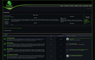 Скриншот сайта Земли Волков