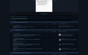 Скриншот сайта Фэнтези войны: второе пришествие