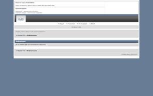 Скриншот сайта Проект 42