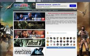 Скриншот сайта Новости мира компьютерных РПГ игр