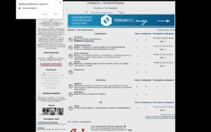 Скриншот сайта Hysteria - the dead flowers