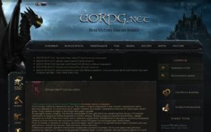 Скриншот сайта UORPG