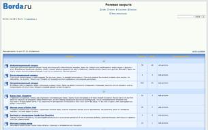 Скриншот сайта Дар или проклятие?