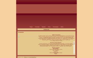 �������� ����� Wolf life 2: cat`s