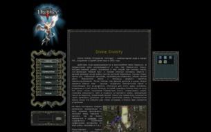 Скриншот сайта Divine Divinity