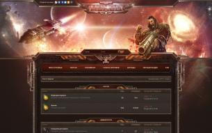 Игра «Исход». По мотивам Warhammer 40000
