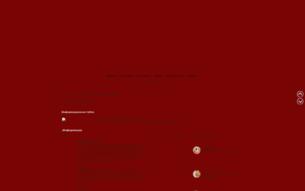 Скриншот сайта Академия Оран
